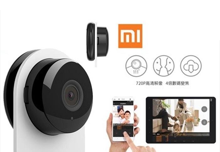 Cirebon CCTV - Xiaomi Yi Smart Camera